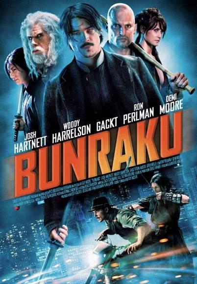 Bunraku póster