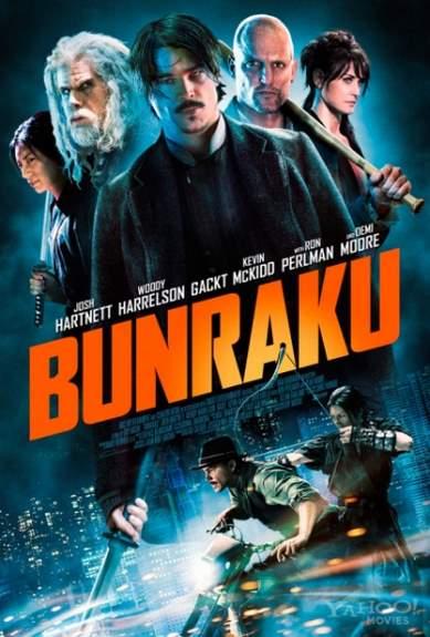 Poster de Bunraku