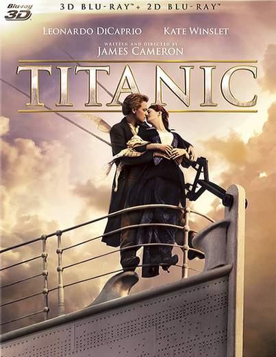 Titanic en 3D.