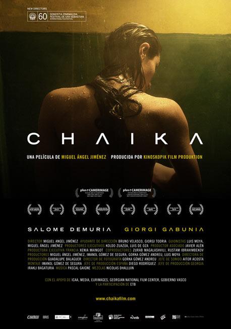 chaika-cartel