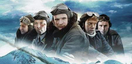 """Imagen de """"Perdidos en la Nieve""""."""