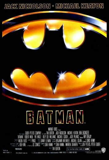 Batman_cartel