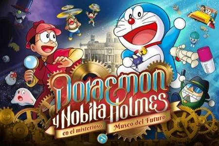 Banner de Doraemon y Nobita Holmes en el misterioso museo del futuro