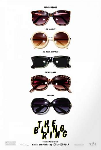 "Póster de ""The Bling ring""."