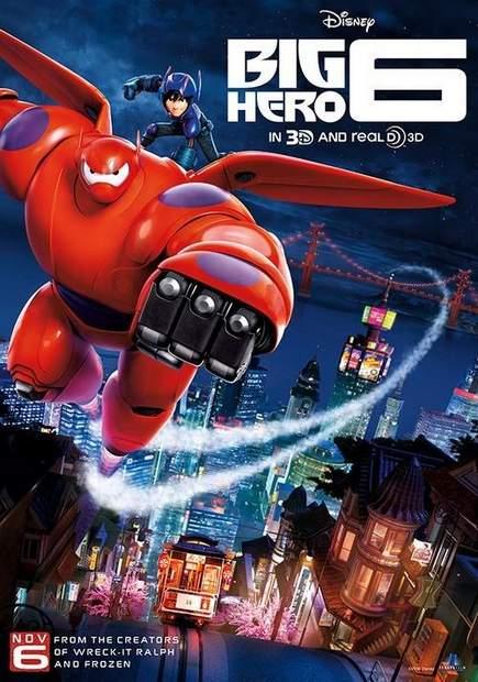Póster de Big Hero 6