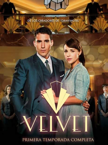 Concurso 1ª Temporada de Velvet en DVD