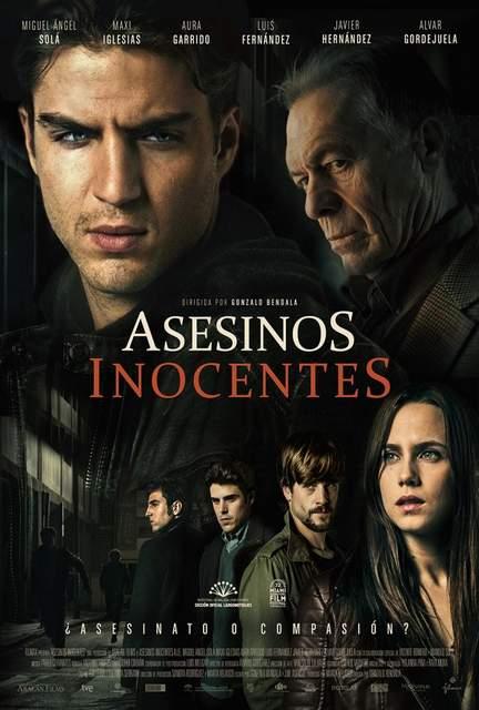Póster de Asesinos Inocentes