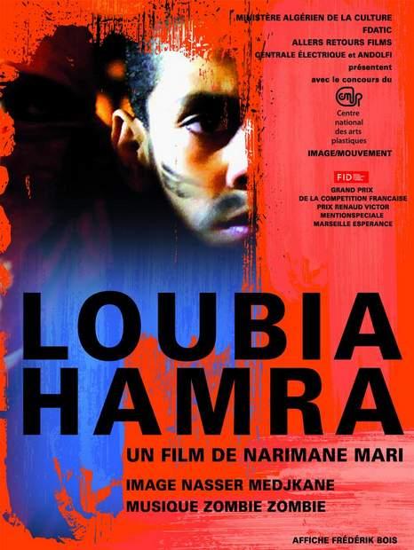Póster de Loubia Hamra (Alubias rojas)