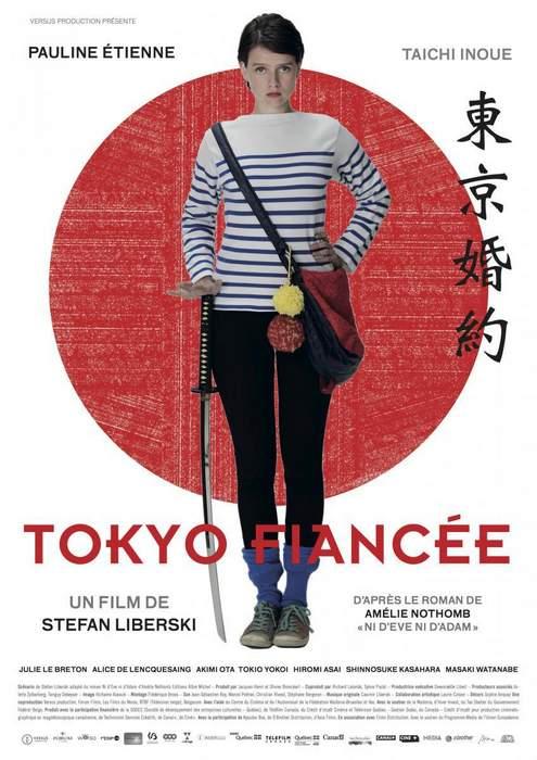Póster de Romance en Tokio