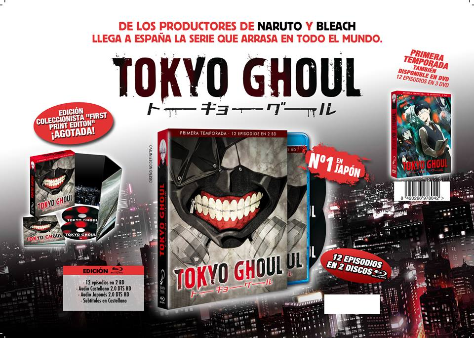 Tokyo Ghoul ya en DVD
