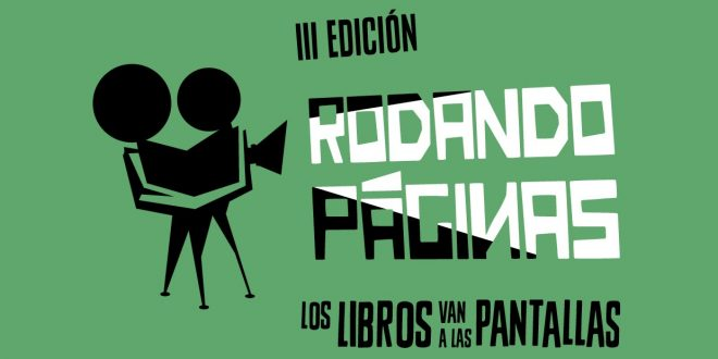 """Rodando páginas, los libros van a las pantallas""  Tercera edición en la Casa del Lector"